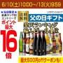 beer-12