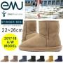 emu-w10003_1