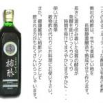 kakisu_720ml_image_5