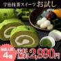kago-otamashi2990