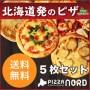 pizza-set5-hl-m1