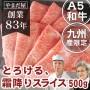 shimofuri_01