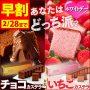 早割 ホワイトデー [お返し お菓子 ギフト チョコレート] カステラ 0.5号 が1100円とお買い得!